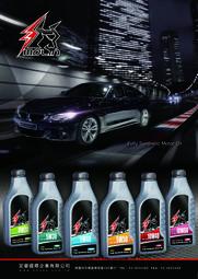 [定豪國際企業]KBOSS黑博士機油 MOLIN 全合成 PAO 5W50 潤滑油