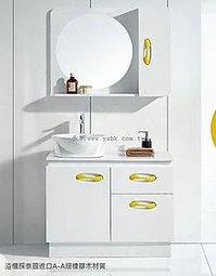 恒潔HGM-1391落地式浴櫃組(不含龍頭、鏡櫃)