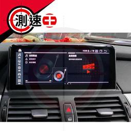 【送免費安裝】BMW X1 E84 X5 E70 X6 E71 10.25吋 八核心 多媒體導航安卓機 安卓機
