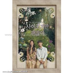 ◆日韓鎢◆代購 tvN《雖然是精神病但沒關係》電視原聲帶 It's Okay to not be Okay O.S.T