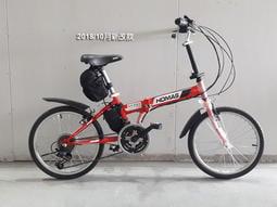 【台南創能電動車】20吋鋰鐵電池版電動折疊腳踏車/鋰電池電動腳踏車/電動自行車/電動滑板車/電動折疊車