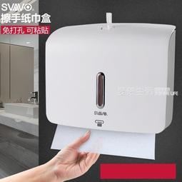 面紙盒 擦手紙盒衛生間抽面紙盒壁掛式擦手紙架塑料防水抹手紙箱