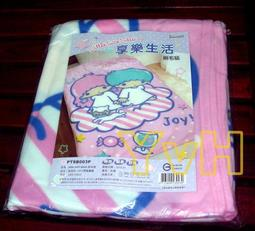 ==YvH==正版卡通台灣製刷毛毯 雙子星 享樂生活 雙星仙子粉色 100x150cm 禮物推薦(現貨)