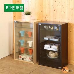 公仔櫃《百嘉美》低甲醛活動玻璃隔板83cm展示櫃/書櫃/收納櫃/ 玻璃櫃/模型櫃 B-CH-BO035