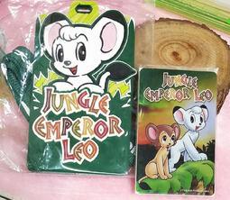 瀀 超級絕版品 小獅王 LEO 獅子王 悠遊卡 造型悠遊卡套