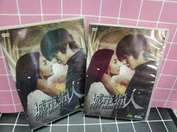 韓劇-城市獵人 二手  DVD 1-20集  李敏鎬、朴敏英、李俊赫、具荷拉...(編號網連3)