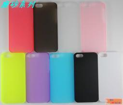 [樂活3C] iphone5手機殼 iphone5保護殼 磨砂殼 透白色!!~送觸控筆、防塵塞、保護貼及傳輸線