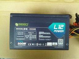 售 種子(SEED) L12 POWER 500瓦 電源供應器 @12CM風扇@ 80PLUS
