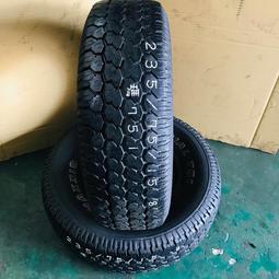 峻嶸輪胎 優質中古 瑪吉斯 235/75/15 花纹751 年份18x2 7成新 無補胎(米其林 瑪吉斯 建大