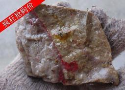 衝四鑽 昌化雞血石 原石K108 擺件毛料 雕刻石觀賞石把件掛件特價