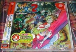 Dreamcast_DC-SEGA_POWER STONE 2 威力之石2(全新未拆) 力量之石