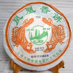 【普普風】2008年土林-704鳳凰香餅357g普洱生茶經典傳承,真正好茶分享茶友…【A貨】
