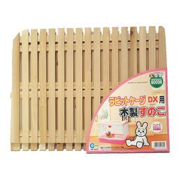 日本MARUKAN 天然木製兔籠專用底網 MR-303 (適合313/312兔籠)