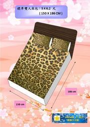 新款上市【michelle の 星空】《台灣生產製造》雙人床包 5 X 6.2尺 三件組( 床包+枕套 )