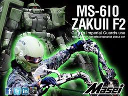 (限量特價)鋼鐵人安全帽 Masei 610 安全帽 IRON MAN 面罩可掀(消光深綠)GUNDAM 薩克 吉翁