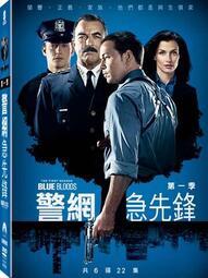 [DVD] - 警網急先鋒 第一季 Blue Bloods Season 1 (6DVD) ( 得利正版 )