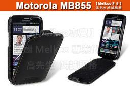 【Melkco專賣】現貨 贈保護貼 德國 Melkco Motorola Photon 4G MB855 薄型 皮套 弧鉤 黑色