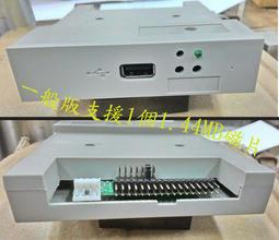 sodick 磁碟片轉USB 磁碟機轉USB 1.44MB轉USB  FDD轉隨身碟 慶鴻