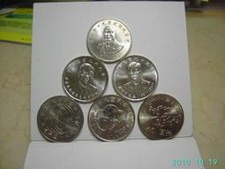 六枚圖案都不一樣的拾圓流通紀念幣--