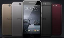 原廠盒裝 HTC One A9 16G/32G (送保護殼+鋼化膜) 4G版 5吋 八核 指紋辨識 1300萬