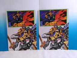 ▲宇宙城▼  勇者特急機器人圖樣墊板 單張價 老文具 早期懷舊收藏 Y1-56