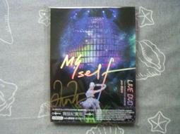 蔡依林 Myself世界巡迴演唱會 台北安可場 (舞裝紀實版)DVD 有簽名