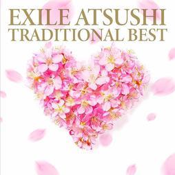 代購 放浪兄弟 主唱 EXILE ATSUSHI TRADITIONAL BEST CD+DVD 日本盤