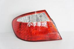 ~李A車燈~全新品 三菱 GRUNDER 05 06 07 原廠型紅白尾燈 單邊價1100元 有後霧燈版本