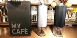 【TDTC 咖啡館】JUNIOR 專業咖啡手搖磨豆機 30g - 雙軸承 CNC 鋼刀磨盤 - 送毛刷&篩粉器各1