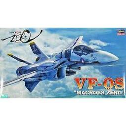 HASEGAWA 長谷川模型 65715 65715  超時空要塞 超時空要塞前傳 VF-0S戰機 1/72