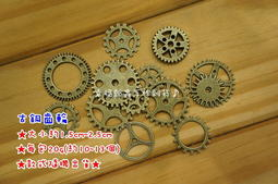 50679 10pcs Vintage Bronze Alloy Round Gear Shape Charms  PendantsJewelry Crafts