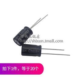 6PCS 10UF 250V PANASONIC RADIAL ELECTROLYTIC CAPACITORS.12.5X20MM.GM