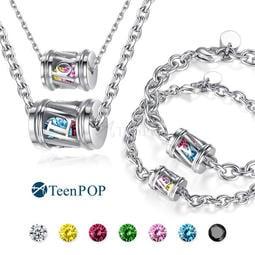 情侶手鍊 情侶項鍊ATeenPOP珠寶白鋼對鍊對手鍊 珍藏寶盒 送兩顆幸運石 免費刻字 多款任選 單個價格 CHL01