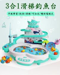 **悅好館**[現貨]幼兒 兒童 3合1聲光遊戲台 磁性釣魚 懸浮滑翔 兒童玩具 早教玩具 聲光音樂玩具 益智玩具