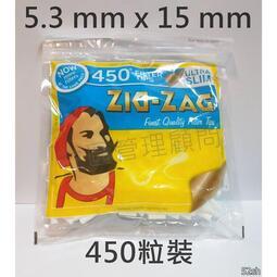 【Zig Zag】英國老人頭原裝進口 極細款、捲煙用 濾嘴 菸嘴 煙嘴 大包裝450粒,5.3mm x 15mm