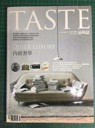 TASTE 2011.5月號  綜合時尚品味雜誌