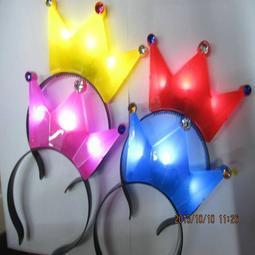LED 燈 皇冠 髮箍 頭飾 派對 變裝道具 演唱會 螢光棒 PARTY 尾牙 求婚 玩具【A660009】塔克玩具