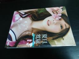 簽名版《夏日霓嵐:張景嵐純愛寫真唯一版》ISBN:9863421715│張景嵐│九成新
