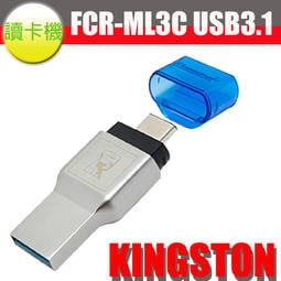Kingston Type C【FCR-ML3C】MobileLite DUO 3C USB3.1 讀卡機