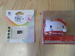 【小蕙二館】Hello Kitty 造型音樂喇叭 +4G記憶卡