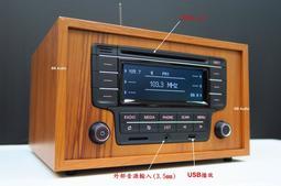 全新 四聲道汽車主機音響擴大機(含專用變壓器)車用改家用/店面用