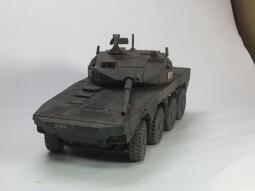 Aoshima 青島 1/72 Type 16 MCV (Proto Type) 16式 機動戰鬪車 原型車式樣
