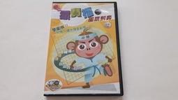 [福臨小舖](猴賽擂 圍棋對奕 晟業資訊 附1張使用說明 CD-ROM 1光碟 正版電腦遊戲軟體)