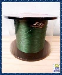 【就是愛釣魚】4股超級PE線 500米 布線 編織線 前導線 2.0# 綠色 耐磨 0.8~6號 13種尺寸 含運