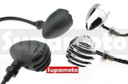 -Supamoto- 復古 柵欄 方向燈 D555 鳥籠 砲彈 金屬 電鍍 檔車 日系 手工 chopper