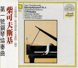 ★C★【古典音樂CD】李斯特   柴可夫斯基TCHAIKOVSKY, PYOTR ILYICH:第一號鋼琴協奏曲