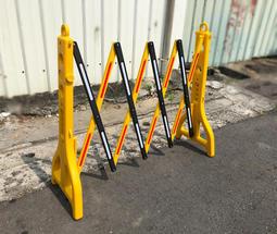 可伸縮隔離護欄(28-250cm)可注水施工隔離欄 反光欄杆 紅龍圍擋 防護欄 交通圍欄  移動圍欄 工地圍欄 停車護欄