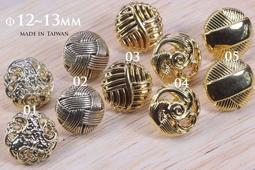 DAda緞帶.玫瑰&花.I60062-Φ12~13mm高雅金色花小鈕扣(自選)台灣製1個$7