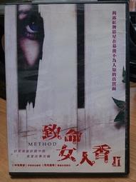 挖寶二手片-D87-正版DVD-電影【致命女人香2】-伊莉莎白赫莉 傑瑞米西斯托(直購價)