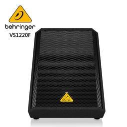 ★BEHRINGER★VS1220F 被動式喇叭 (高性能600瓦PA揚聲器 /帶有12英寸低音揚聲器)